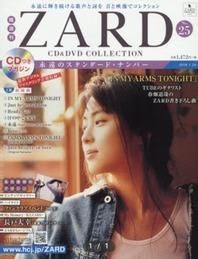 Vol.25表紙
