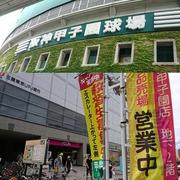 駅前のイオン甲子園店も間もなく閉店…