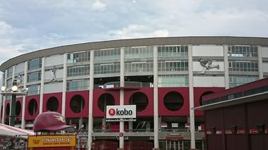 koboパーク宮城