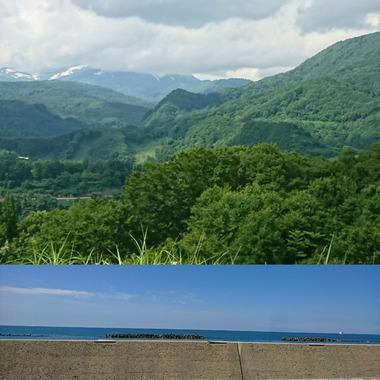 月山と鶴岡の海