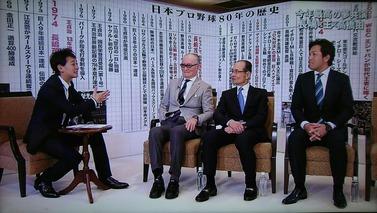 中居クンはON&由伸監督と対談