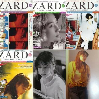 CD&DVD COLLECTION表紙