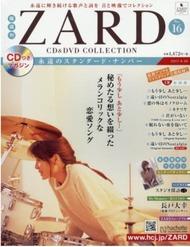 Vol.16表紙