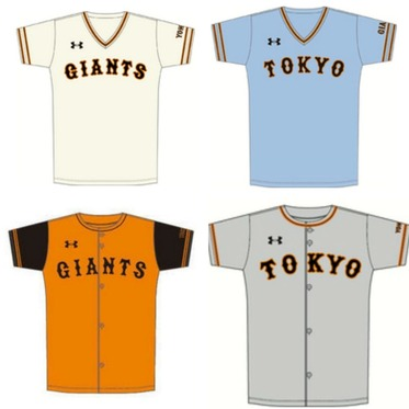 上段が平成元年ユニ、下段が橙魂・TOKYOユニ