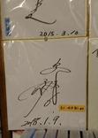 坂本勇人選手のサインも