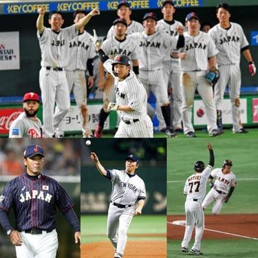日米野球ハイライト