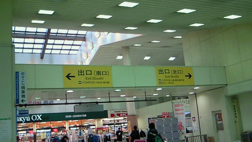 泉水 実家 坂井