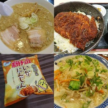 喜多方ラーメン、ソースカツ丼など福島の食(笑)