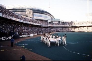 後楽園球場と東京ドーム