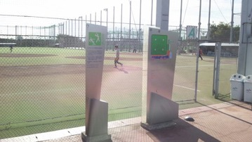 上井草球場(現上井草スポーツセンター)