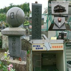 沢村栄治さんのゆかりの地