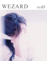 WEZARD Vol.63