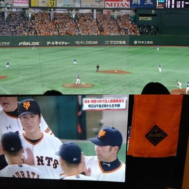 試合序盤は球場で、勝利の瞬間はテレビで