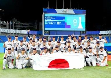 金メダルの侍ジャパン