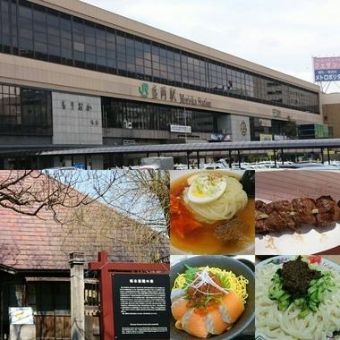 盛岡駅・石川啄木新婚の家・岩手グルメ(?)