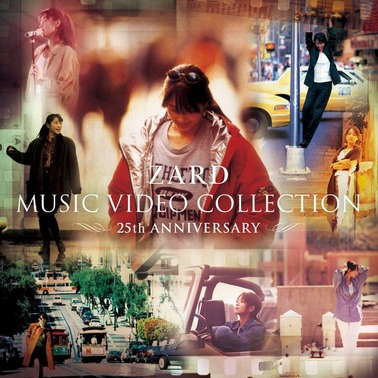 ZARD MUSIC VIDEO COLLECTION
