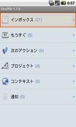 shuffle_main