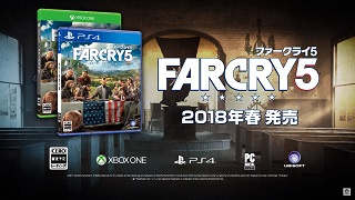 Farcry5_j_top