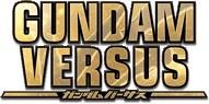logo_gundam