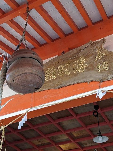 浮羽稲荷神社20200404No32