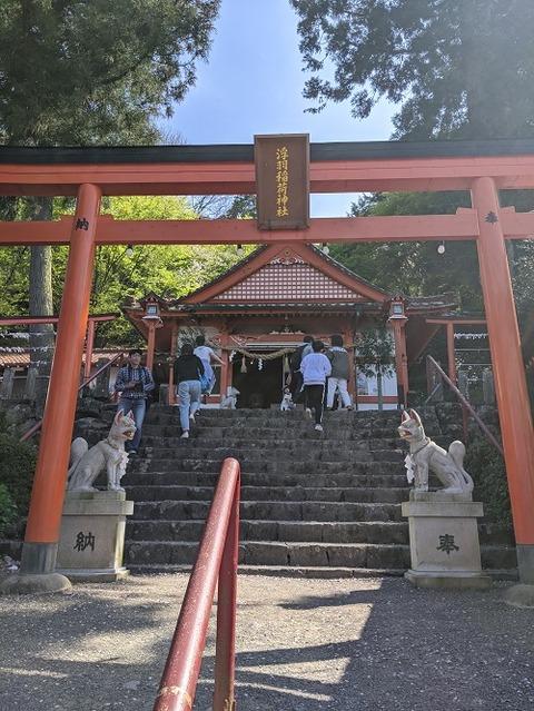 浮羽稲荷神社20200404No6