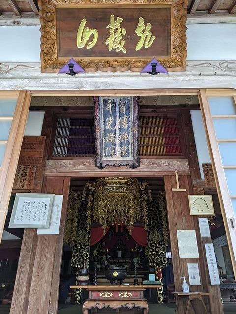 千光寺20210612No31