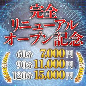 kacchikochi_300x300