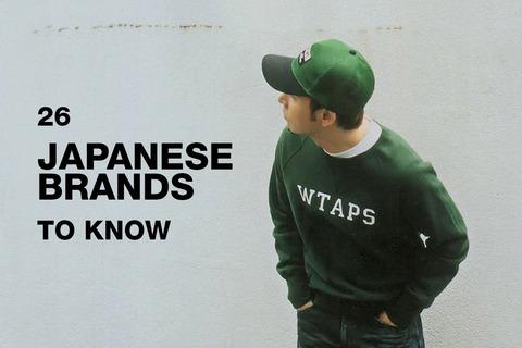 best-japanese-clothing-brands-main-1200x800