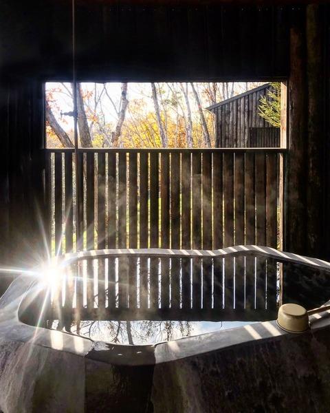 zaborin-ryokan-outdoor-stone-onsen-bathtub