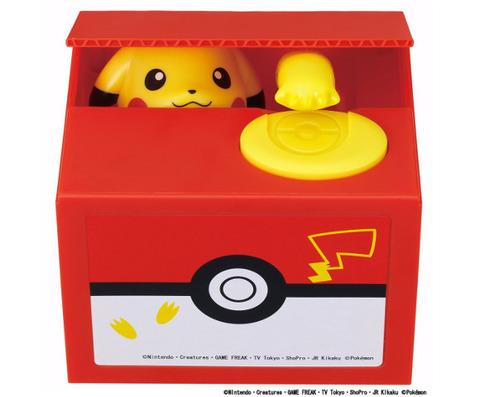 pikachu-bank42g24g2442g4
