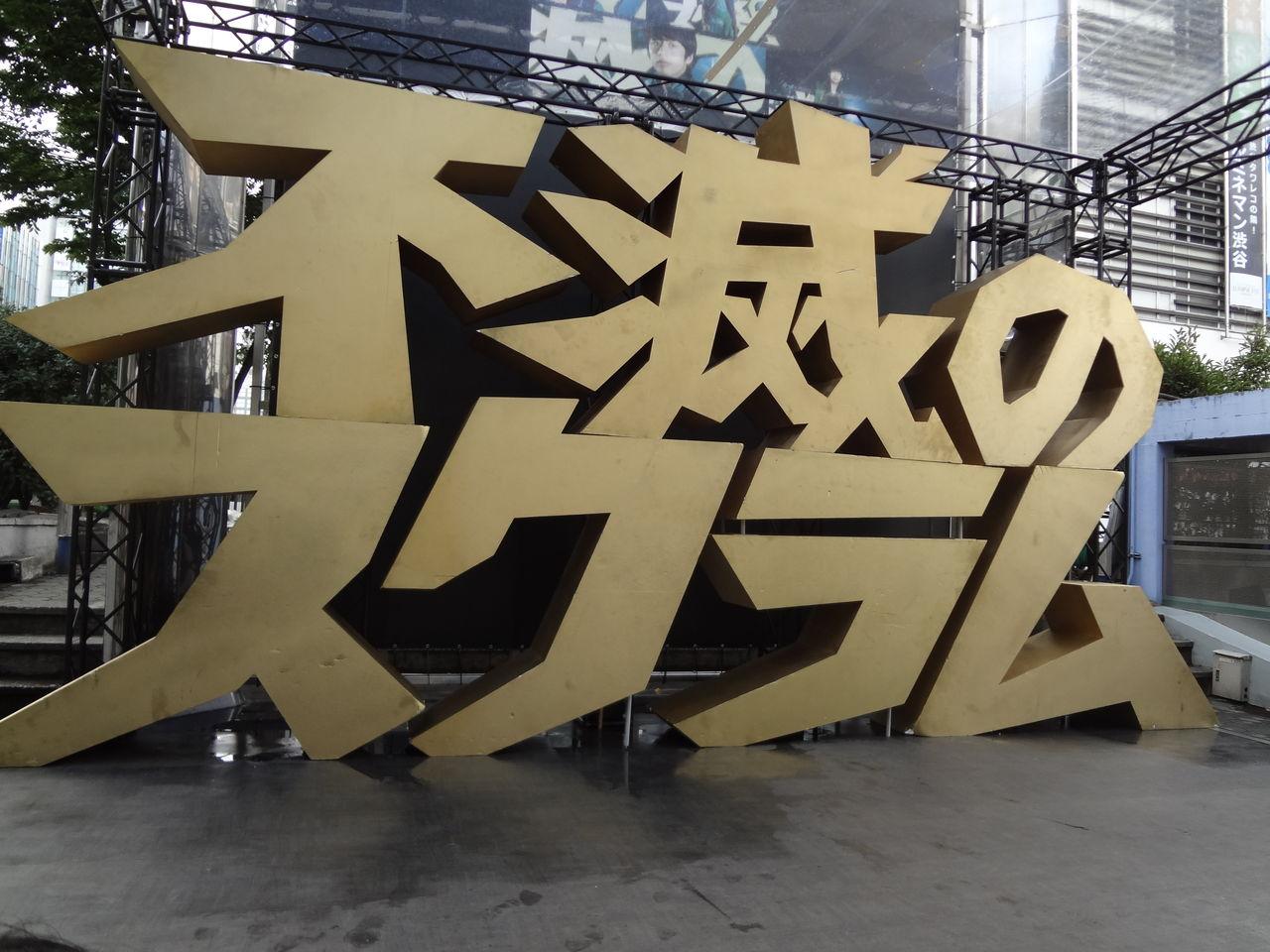 うさぎのHAPPY☆PINK : KAT-TUN☆...