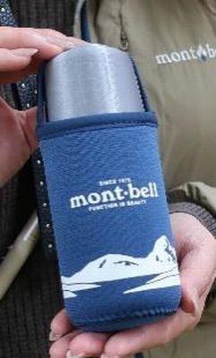 「日本盛 生原酒 200mlボトル缶 mont-bellデザインボトル」(専用カバー付き)