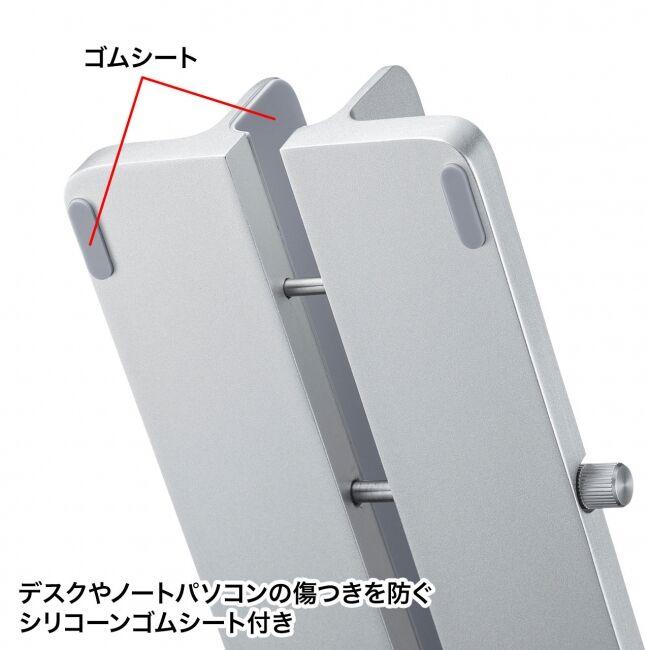 PDA-STN31S