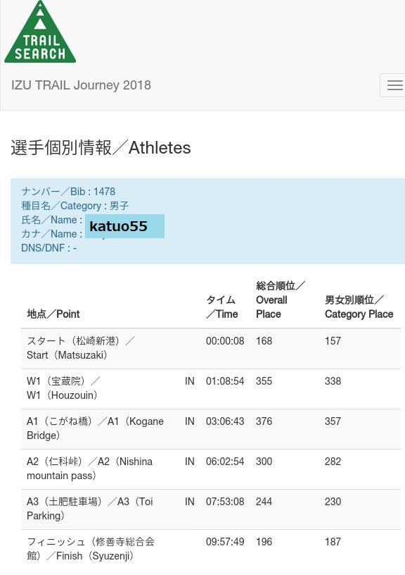 Screenshot_2018-12-12-13-18-22