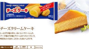 Img_cake_cheese
