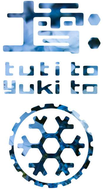 Tutiyuki_utme2_
