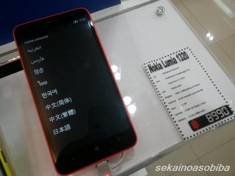 日本語UIのスマートフォン