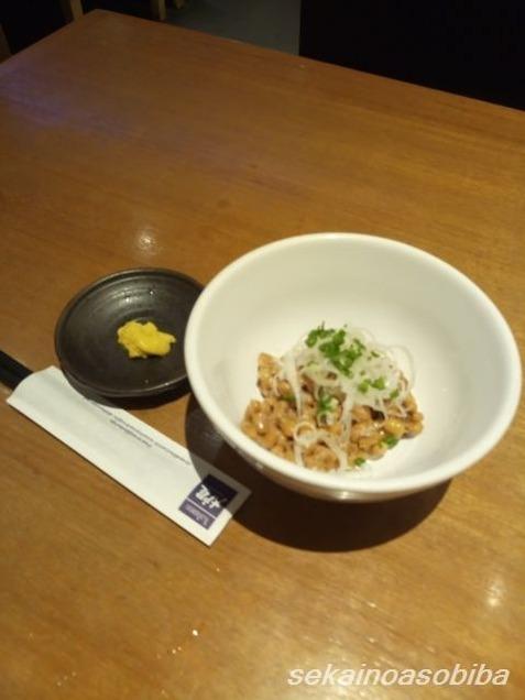 日本の納豆が好きなおねーちゃん