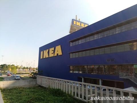 IKEA バンナー