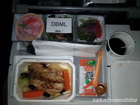DBML ANA機内食