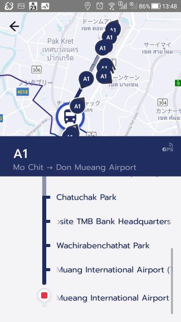 ドンムアン空港行きのA1バス