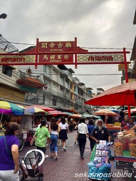 サンペーン市場