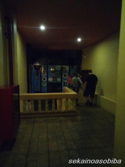 ショートタイムホテルから出てきたファランのカップル