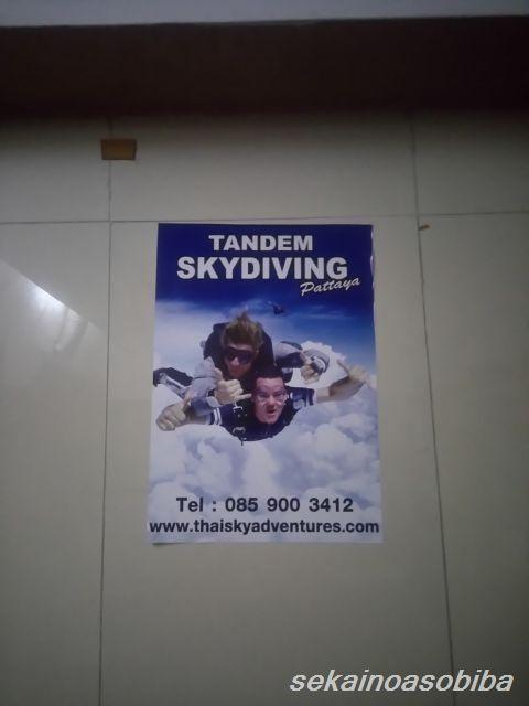 パタヤでスカイダイビング