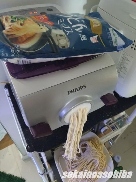 フィリップスの製麺機