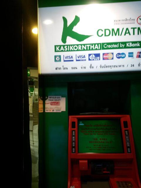 カシコン銀行のATM