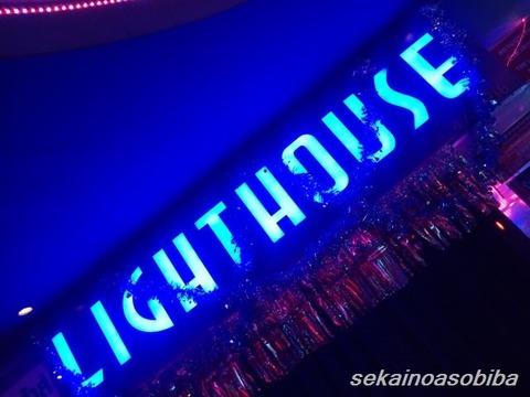 ソイカウボーイ・LIGHTHOUSE