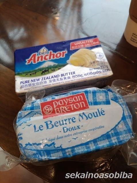 バンコクでグラスフェッドバターを買う