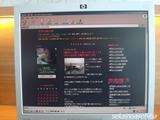 DSC05274_640