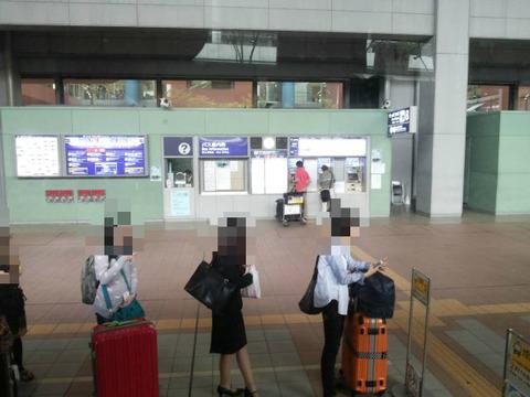 関空→伊丹空港乗り換え